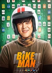 Nonton Film Bikeman (2018) Subtitle Indonesia Streaming Movie Download