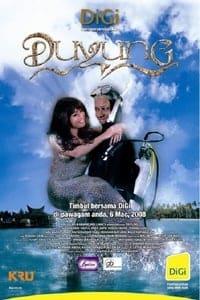 Duyung (2008)