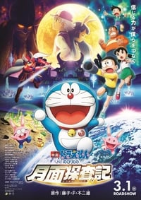 Nonton Film Doraemon: Nobita's Chronicle of the Moon Exploration (2019) Subtitle Indonesia Streaming Movie Download