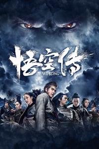 WuKong (2017)