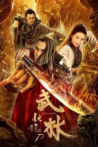 Wu Lin: The Soul Knife (1970)