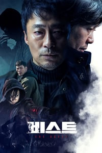 Nonton Film The Beast (2019) Subtitle Indonesia Streaming Movie Download