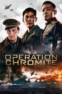 Battle for Incheon: Operation Chromite (2016)