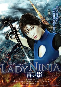 Nonton Film Lady Ninja: A Blue Shadow (2018) Subtitle Indonesia Streaming Movie Download