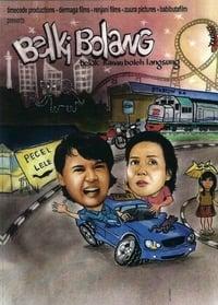 Belkibolang (2011)