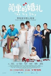 Nonton Film The Big Day (2018) Subtitle Indonesia Streaming Movie Download