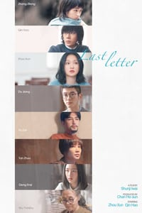 Nonton Film Last Letter (2018) Subtitle Indonesia Streaming Movie Download