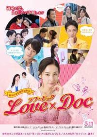 Love X Doc (2018)