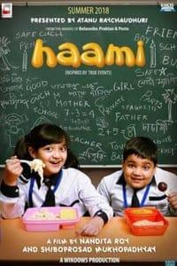Haami (2018)