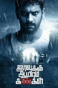 Nonton Film Iravukku Aayiram Kangal (2018) Subtitle Indonesia Streaming Movie Download