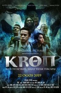 Kron (2019)