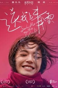 Nonton Film Song Wo Shang Qing Yun (2019) Subtitle Indonesia Streaming Movie Download