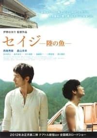 House 475 (2011)
