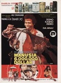 Manusia enam juta dollar (1981)