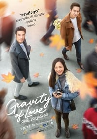 Gravity of Love (2018)