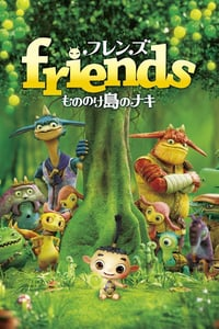 Friends: Naki on the Monster Island (2011)