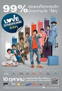 Love Syndrome rak ngo ngo (2013)