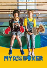 Nonton Film My Punch-Drunk Boxer (2019) Subtitle Indonesia Streaming Movie Download