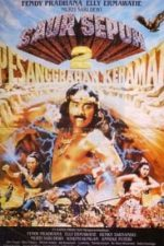 Saur Sepuh II: The Sacred Resting Place (1989)