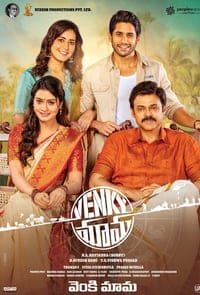 Nonton Film Venky Mama (2019) Subtitle Indonesia Streaming Movie Download