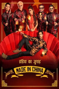 Nonton Film Made in China (2019) Subtitle Indonesia Streaming Movie Download