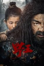Nonton Film Wild King (2020) Subtitle Indonesia Streaming Movie Download