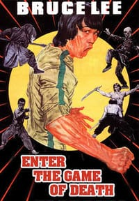 The King of Kung Fu (1978)