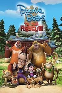 Boonie Bears: To the Rescue (2019)