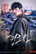 Nonton Film Bodyguard (2020) Subtitle Indonesia Streaming Movie Download