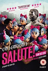 Salute! Sun Yat-Sen (2014)