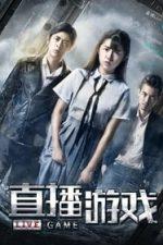 Nonton Film Live Game (2020) Subtitle Indonesia Streaming Movie Download
