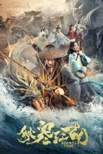 Nonton Film Hermit's Sword (2020) Subtitle Indonesia Streaming Movie Download