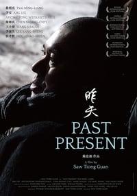 Past Present (2013)
