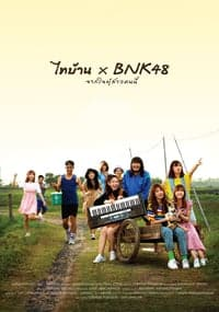 Nonton Film Thi-Baan x BNK48 (2020) Subtitle Indonesia Streaming Movie Download