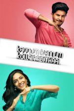 Nonton Film Kannum Kannum Kollaiyadithaal (2020) Subtitle Indonesia Streaming Movie Download