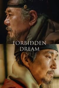 Nonton Film Forbidden Dream (2019) Subtitle Indonesia Streaming Movie Download