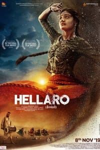 Nonton Film Hellaro (2019) Subtitle Indonesia Streaming Movie Download