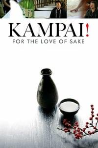 Kampai! For the Love of Sake (2015)