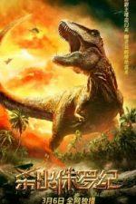 Nonton Film Jurassic Island (2020) Subtitle Indonesia Streaming Movie Download