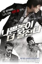Nonton Film A Good Night Sleep For The Bad (2010) Subtitle Indonesia Streaming Movie Download