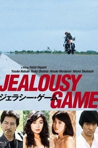 Nonton Film Jealousy Game (1982) Subtitle Indonesia Streaming Movie Download