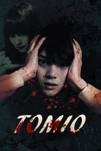 Tomio (2011)