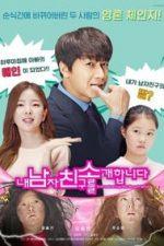 Nonton Film Introducing My Boyfriend (2020) Subtitle Indonesia Streaming Movie Download