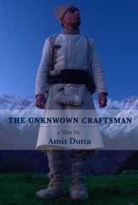 The Unknown Craftsman (2017)