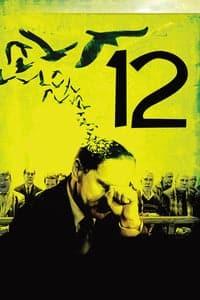 12 (2007)