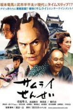 Nonton Film Samurai Sensei (2018) Subtitle Indonesia Streaming Movie Download