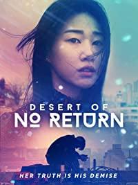 Desert of No Return (2017)