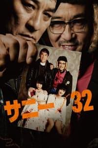 Sunny (2018)