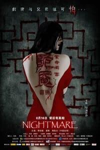 Nightmare (2013)
