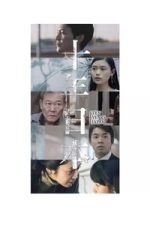 Nonton Film Ten Years Japan (2018) Subtitle Indonesia Streaming Movie Download